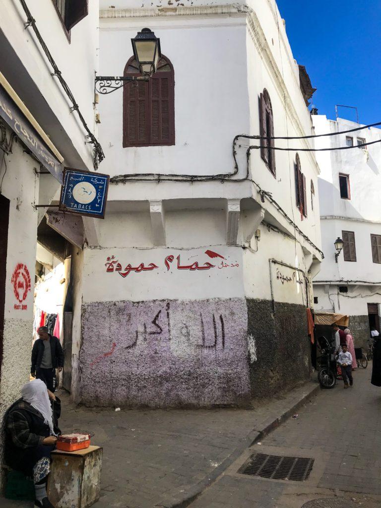 visiter casablanca visit casa mosquée hassan II